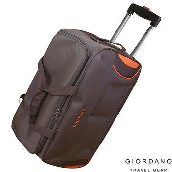 GIORDANO~ 佐丹奴 二代加大型多功能側拉拖輪旅行袋(咖啡)