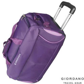 GIORDANO~ 佐丹奴 二代26吋多功能側拉拖輪旅行袋(紫)