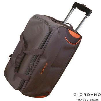 GIORDANO~ 佐丹奴 二代26吋多功能側拉拖輪旅行袋(咖啡)