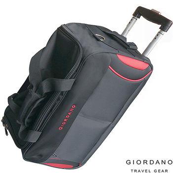 GIORDANO~ 佐丹奴 二代26吋多功能側拉拖輪旅行袋(黑)