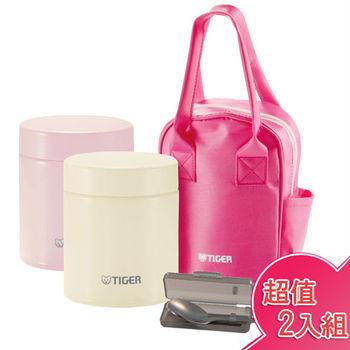 【TIGER虎牌】500cc不鏽鋼真空食物罐(2入組) MCJ-A050