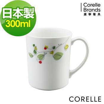 【美國康寧CORELLE】綠野微風300ml馬克杯