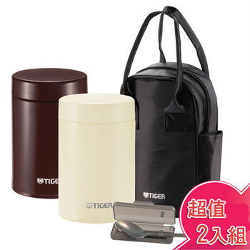 【TIGER虎牌】750cc不鏽鋼真空食物罐(2入組) MCJ-A075