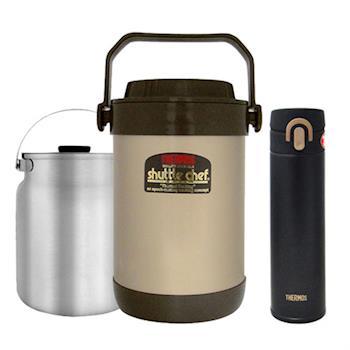 【膳魔師】2L真空斷熱燜燒提鍋保溫杯組 RPF-20+JNI-401