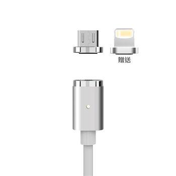 【WSKEN】Mini2 金屬磁吸線組(帶燈)(標準版)(Micro 頭 + 贈 Lightning 頭)