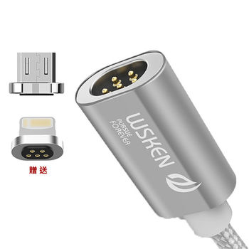 【WSKEN】Mini1 金屬磁吸線組(無燈)(標準版)(Micro 頭 + 贈 Lightning 頭)