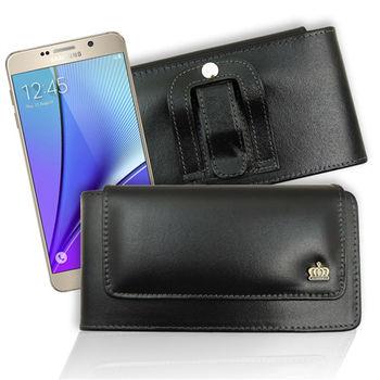 Jia Guan 三星 Note3 / Note4 / Note5 帥氣純牛皮橫式腰掛皮套 (台灣製造)