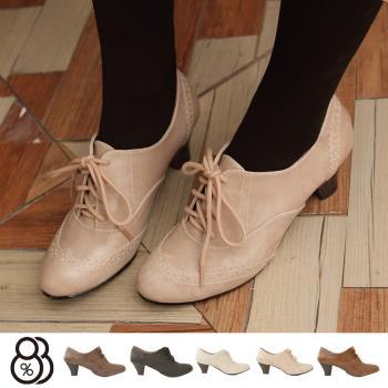 【88%】英倫牛津皮質素面綁帶式粗跟超舒適 踝靴短靴 4色