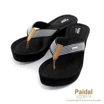 Paidal 時尚條紋厚底拖楔形鞋夾腳拖-黑