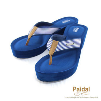 Paidal 時尚條紋厚底拖楔形鞋夾腳拖-藍