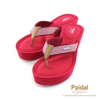 Paidal 時尚條紋厚底拖楔形鞋夾腳拖-紅