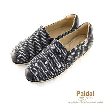Paidal 海星鉚釘點繡紋休閒鞋樂福鞋懶人鞋-黑
