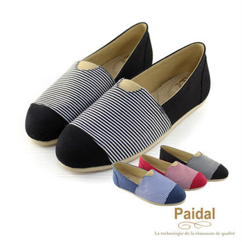 Paidal 夏日海洋風海錨樂福鞋/懶人鞋-黑