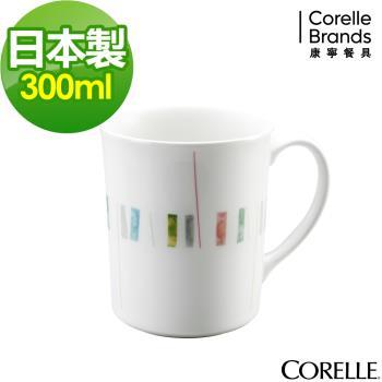 【美國康寧CORELLE】自由彩繪馬克杯
