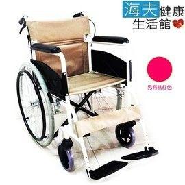 【海夫健康生活館】杏華 鋁合金 24吋後輪 輕型輪椅 (金黃/桃紅)