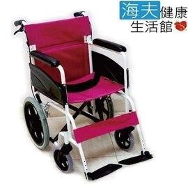 【海夫健康生活館】杏華 鋁合金 16吋後輪 輕型輪椅 (紅)