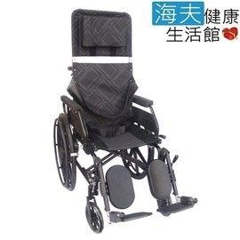 【海夫健康生活館】杏華 特製鋁輪椅-躺式