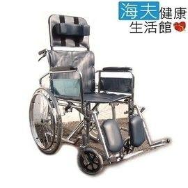 【海夫健康生活館】杏華 鐵製躺式輪椅