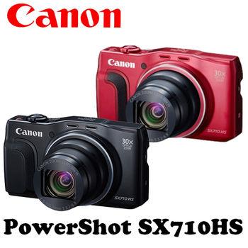 {送專用電池}Canon PowerShot SX710 HS 30倍光學變焦 (公司貨)