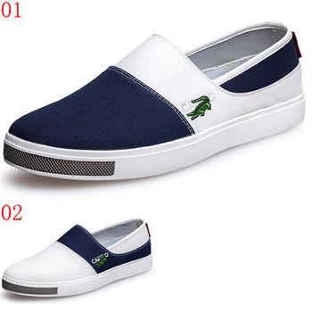 (預購)【CARTELO卡帝樂鱷魚】C8907鞋子男韓版透氣布鞋青年男士休閒鞋子學生板鞋潮鞋(JHS杰恆社)