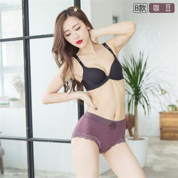【伊黛爾】台灣製優質中腰緹花涼感蠶絲內褲 M-XXL(咖豆色)