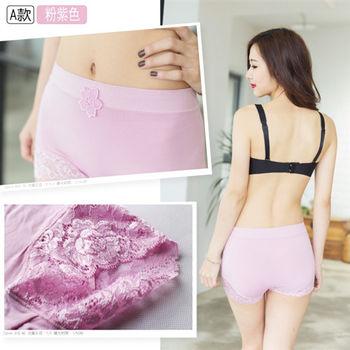 【伊黛爾】台灣製優質中腰緹花涼感蠶絲內褲 M-XXL(粉紫色)