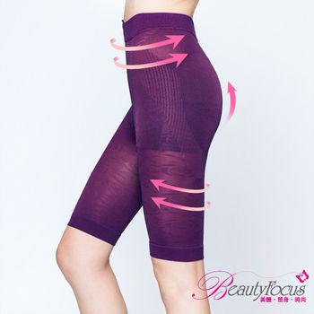 BeautyFocus  台灣製280D緹花三分塑褲-深紫色(2443)