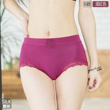 【伊黛爾】台灣製優質中腰緹花涼感蠶絲內褲 M-XXL(酒紅色)