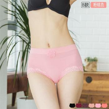 【伊黛爾】台灣製優質中腰緹花涼感蠶絲內褲 M-XXL(粉桃色)