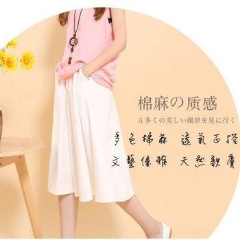 【Stoney.ax】文藝氣息輕柔飄逸亞麻中長裙-白色