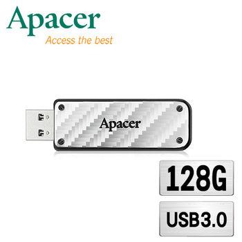 Apacer宇瞻 AH450 128GB 炫銀閃電 USB3.0 極速隨身碟