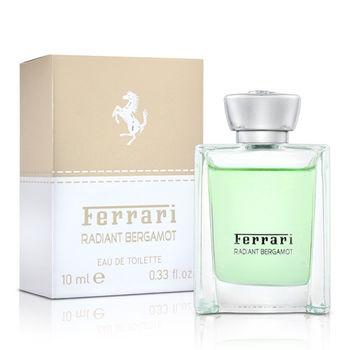 Ferrari法拉利 菁萃佛手柑男性淡香水小香(10ml)