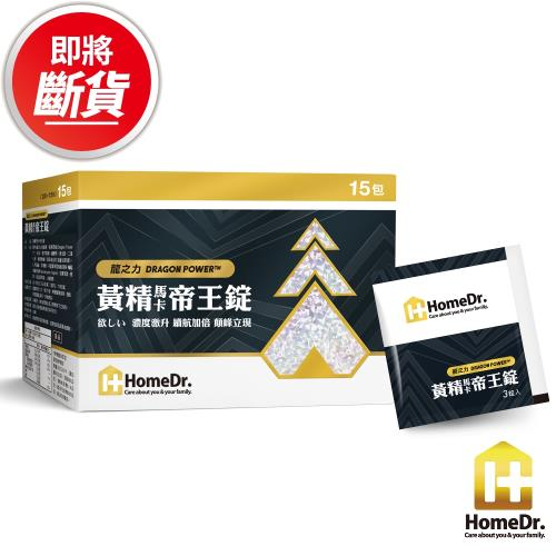 Home Dr.黃精馬卡帝王錠(15包x3錠/盒)
