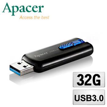 Apacer宇瞻 AH354 32GB U型 隨身碟 USB3.0