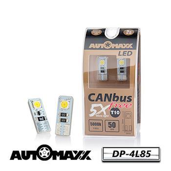 AUTOMAXX ★ DP-4L85 『天使白』CANBUS FREE T10 LED小燈