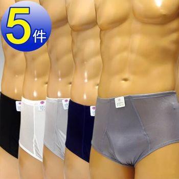 桑緹絲100%蠶絲男內褲中腰超值5件組