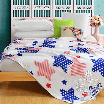 【AGAPE亞加‧貝】《獨家私花-可愛星星》100%精梳純棉針織涼被單件-兒童尺寸(100x140公分)百貨專櫃精品