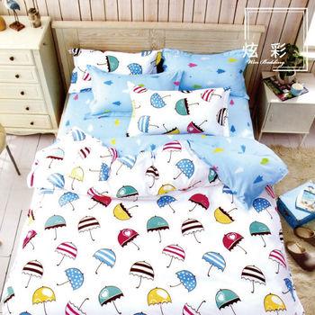 【韋恩寢具】雲柔絲淘氣樂園兩用被床包組-加大/炫彩