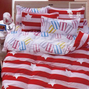 【韋恩寢具】雲柔絲淘氣樂園兩用被床包組-加大/星辰