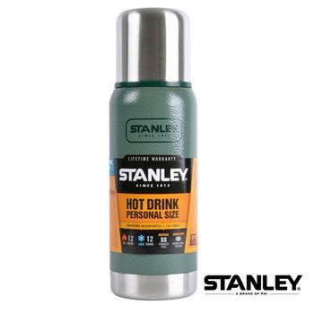 【美國Stanley】福利品 不鏽鋼保溫瓶/冒險真空保溫瓶 0.5L