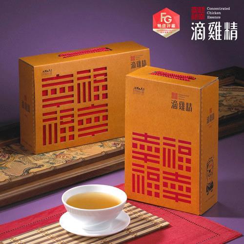 【勤億】幸福滴雞精(20包/盒)
