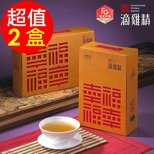 【勤億】幸福滴雞精(20包/盒)X2盒