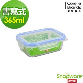【美國康寧密扣Snapware】Eco Clean書寫式耐熱玻璃保鮮盒-長方型365ml