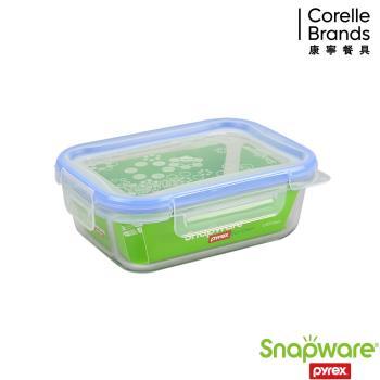 【美國康寧密扣Snapware】Eco Clean書寫式耐熱玻璃保鮮盒-長方型650ml