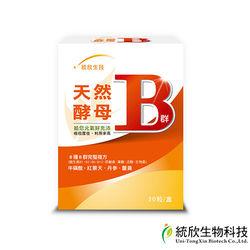 統欣生技東森購物 天然酵母元氣B群(30粒/盒)x1