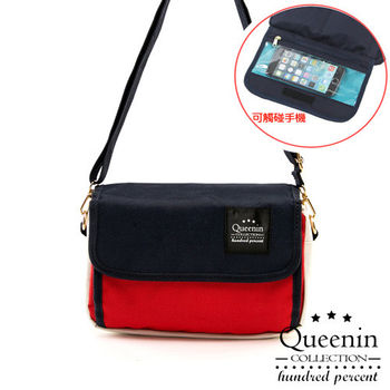 DF Queenin日韓 - 日本手機可觸控隨身側背包-共4色