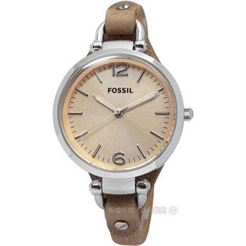 FOSSIL Georgia 輕巧別緻皮革腕錶 粉橘色 駝色 32mm / ES2830