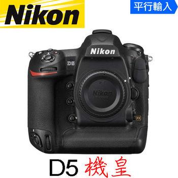 Nikon D5 單機身 CF版 (平輸)