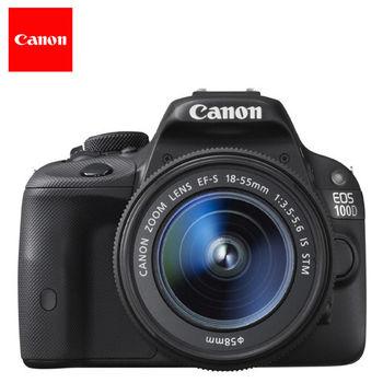 【32G副電組】 Canon EOS 100D 18-55mm STM 單鏡組  (平輸) 經典黑
