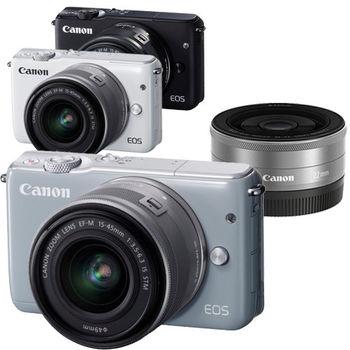 [送64G原電] Canon EOS M10 EF-M 15-45mm + 22mm 雙鏡組 (公司貨)-@